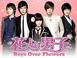 �Ԃ��j�q~Boys Over Flowers~ (������)