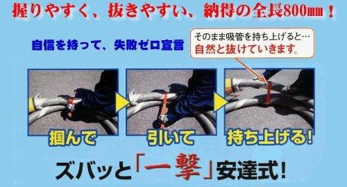 安達式ワンタッチ吸管バンド<一撃>2本/組【黒・誇】