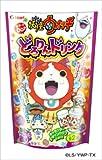 妖怪ウォッチどろりんドリンク 12g 8個入 BOX (食玩・粉末清涼飲料)
