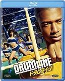 ドラムライン [Blu-ray]