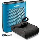 Bose SoundLink Color Bluetooth Wireless Speaker - BLUE & Bose Carry Case - Bundle