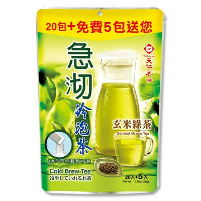Cold Brew Genmaicha Brown Rice Green Tea Bonus Pack