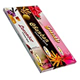 Pack Of 12 Box Agarbatties 240 Incese Sticks (4Chandan+3Lavander+5Gulab)