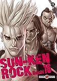 Sun Ken Rock V16