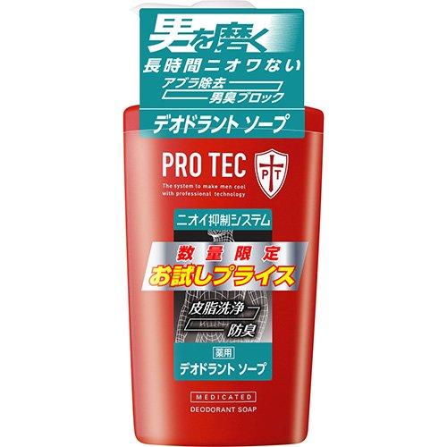 PRO TEC デオドラントソープ ポンプ 420mL お試し品