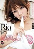 フェラだけでイカせてあげる Rioのフェラチオ240分SPECIAL!! [DVD]