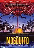 Mosquito: 20th Anniversary Edition