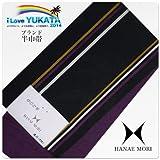 ブランド半巾帯(浴衣帯)【HANAEMORI/森英恵】【半幅帯・小袋】黒紫白黄色