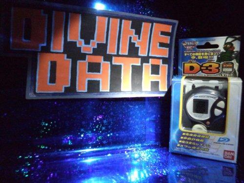 Digimon Season 2 D3 Digivice Black Veemon Version - Divine Data