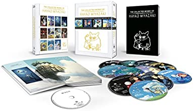 The Collected Works of Hayao Miyazaki (Amazon Exclusive) [Blu-ray]