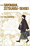 Sayonara, Zetsubou-Sensei 7 (Sayonara Zetsubou-Sensei)