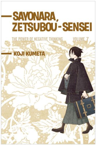 Sayonara, Zetsubou-Sensei, Volume 7: The Power of Negative Thinking