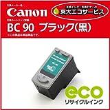 【BC-90 canon互換インク】ブラック(黒)【ICチップ付】