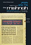 img - for Seder Nashim: Kesubos (Artscroll Mishnah Series) book / textbook / text book