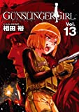 GUNSLINGER GIRL 13 (�ŷ⥳�ߥå���)