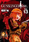 GUNSLINGER GIRL 第13巻