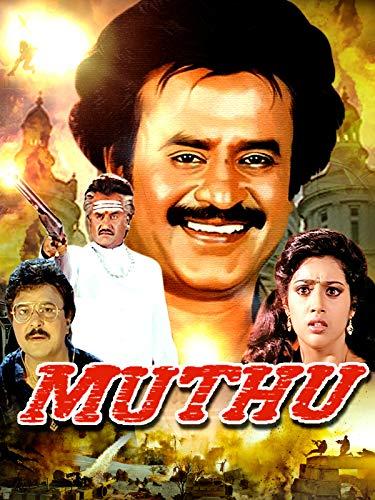 Muthu on Amazon Prime Video UK