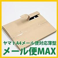 MAX ダンボール 箱 対応 10箱セット No82