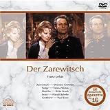フランツ・レハール「ロシアの皇太子」 [DVD]