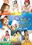 エロスの金メダル☆ スポコスFUCKスペシャルエディション [DVD]