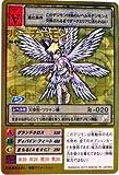 デジタルモンスターカードゲーム ルーチェモン Bo-610 デジモン15thアニバーサリーボックス付属カード (特典付:大会限定バーコードロード画像付)《ギフト》