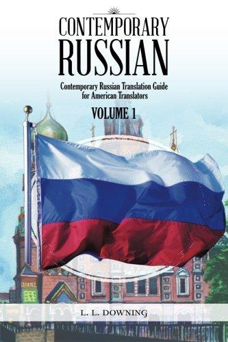CONTEMPORARY RUSSIAN: Contemporary Russian Translation Guide for American Translators (Russian Edition)