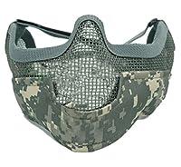 Coofit Sac Airsoft Masque Tête de Mort Crâne Masque Visage avec protection du visage en maille Motif camouflage
