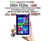 タブレットPC ONDA V820w intel 3735F クアッドコア MAX1.83GHz DDR3L 2GB/16GB/マイクロHDMI/ 8インチIPSスクリーン1280*800 /Bluetooth/HDMI/Windows8.1   日本語設定済み OFFICE365対応 Windowsタブレットの入門機 (16GB)