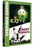 echange, troc Stephen Chow - CJ7 + Crazy Kung-Fu