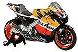 タミヤ 1/12 オートバイシリーズ No.106 レプソル ホンダ RC211V 2006 プラモデル 14106