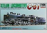 マイクロエース 1/50 蒸気機関車 C51