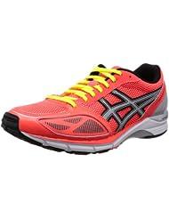 日亚:ASICS亚瑟士男士运动鞋集合额外九折,我为鞋狂