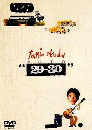 """tamio okuda TOUR""""29-30"""" [DVD]"""