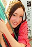 【トレーディングカード】《AKB48 トレーディングコレクション Part2》 梅田彩佳 箔押しキラカード akb482-r100 トレカ
