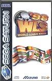 World league soccer 98 - Saturn - PAL