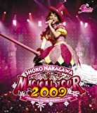 中川翔子 マジカルツアー 2009~WELOCME TO THE SHOKO☆LAND~ [Blu-ray]