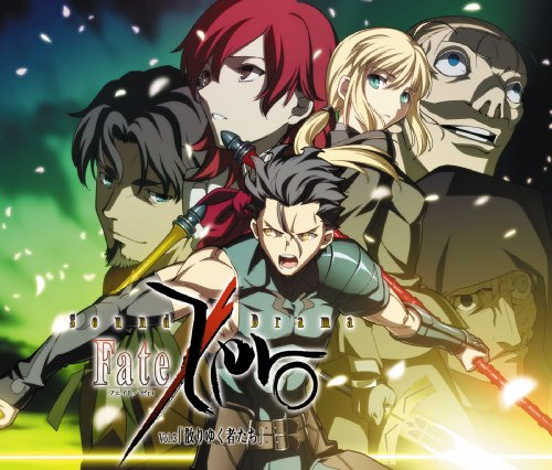 SOUND DRAMA Fate/zero vol.3