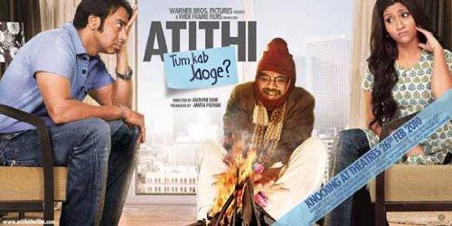 Atithi Tum Kab Jaoge hindi dubbed movie download hd