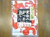 鰹飯 (かつおめし) 高知県産 特産品 しょうゆ味