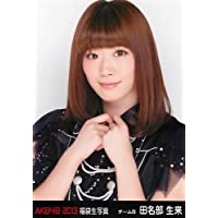 AKB48 公式生写真 AKB48 2013 福袋生写真 【田名部生来】 3枚コンプ