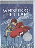 Whisper of the Heart [DVD] [Import]