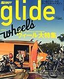 glide(グライド) vol.13 (サーフィンライフ2011年10月号増刊) [雑誌]