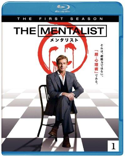 THE MENTALIST / メンタリスト 〈ファースト・シーズン〉Vol.1 [Blu-ray]