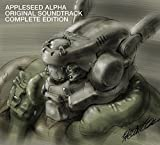 APPLESEED ALPHA ORIGINAL SOUNDTRACK COMPLETE EDITION(初回限定盤)(DVD付)