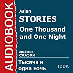 One Thousand and One Nights [Russian Edition] | Richard F. Burton