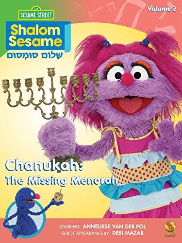 Shalom Sesame - Chanukah: The Missing Menorah