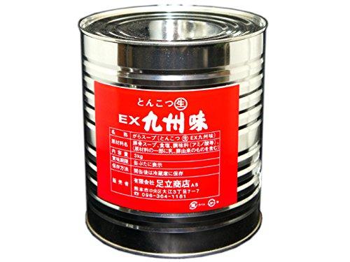 有限会社足立商店 本格とんこつ濃縮スープ「九州味」 業務用本格豚骨白湯(パイタン)ガラスープ 3kg