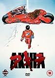 Akira [Import anglais]