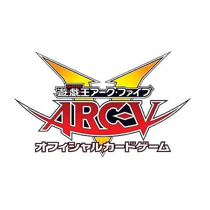 遊戯王アーク・ファイブオフィシャルカードゲームGOLDPACK2016(仮) BOX