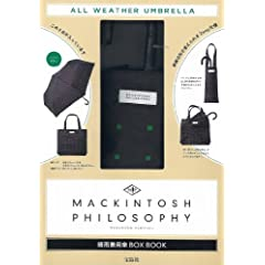 MACKINTOSH PHILOSOPHY ���J���p�PBOX BOOK ([�o���G�e�B])